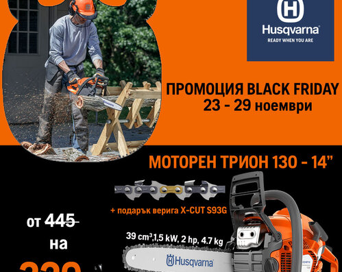 Black Friday Week от Канара 7
